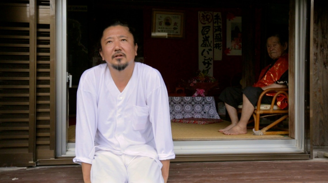 Katabui, au coeur d'Okinawa