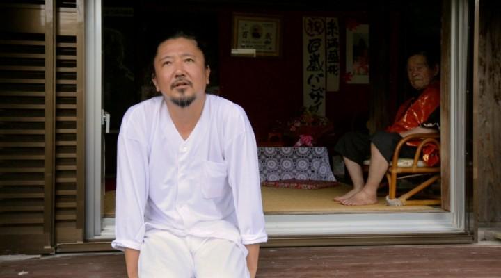 Katabui, au coeur d'Okinawa (2016)